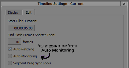 How to stop Auto Monitoring